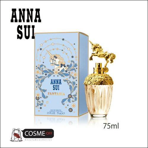 ANNA SUI/アナスイ ファンタジア オードトワレ 75ml (81170075)