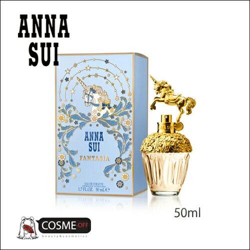 ANNA SUI/アナスイ ファンタジア オードトワレ 50ml (81170050)