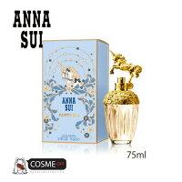 ANNASUI/アナスイファンタジアオードトワレ75ml(81170075)