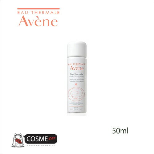 AVENE/アベンヌ ウオーター 50ml (524830)