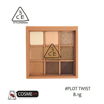 3CE/スリーシーイーマルチアイカラーパレット8.1g#PLOTTWIST(3175211301901)