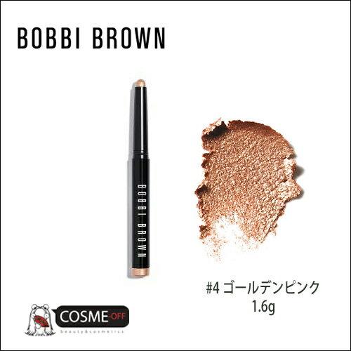 BOBBI BROWN/ボビィ ブラウン ロングウェア クリーム シャドウ スティック #4 ゴールデンピンク 1.6g (E96E-04)