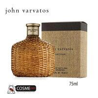 johnvarvatos/ジョンヴァルヴェイトスアルティザンオードトワレ75ml(H011901)