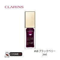 CLARINS/クラランスコンフォートリップオイル#08ブラックベリー7ml(80035359)