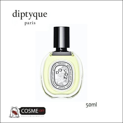 DIPTYQUE/ディプティック ドソン オードトワレ 50ml (DOSON50V1) [並行輸入品]
