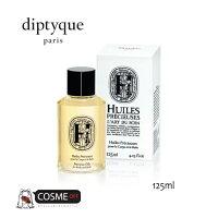 DIPTYQUE/ディプティックアールデュソワンプレシャスオイルズ125ml(HUILECORPS1)