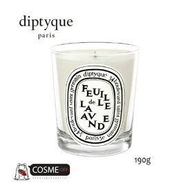 DIPTYQUE/ディプティック キャンドル フゥユドラヴァンド 190g (FL1)