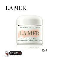 DELAMER/ドゥラメールザモイスチャライジングソフトクリーム30ml(2Y3R)