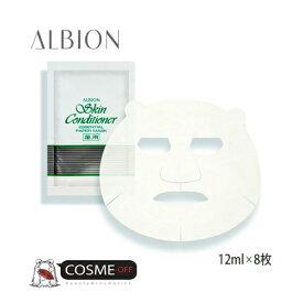 ALBION/アルビオン 薬用スキンコンディショナー エッセンシャル ペーパーマスク E 8枚入(AAAOAP)
