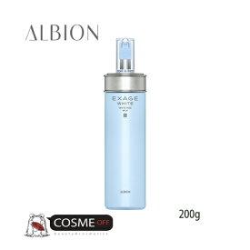 ALBION/アルビオン エクサージュホワイト ホワイトライズ ミルク II 200g (AAAMMO)