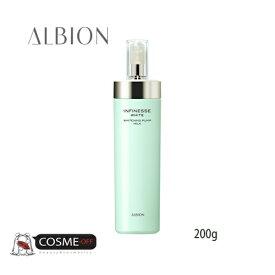 ALBION/アルビオン アンフィネスホワイト ホワイトニング パンプ ミルク 200g (AAALMJ)