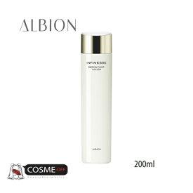 ALBION/アルビオン アンフィネス ダーマ パンプ ローション 200ml (AAALAL)