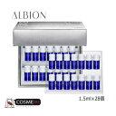 ALBION/アルビオン エクシア AL ホワイトニング イマキュレート エッセンス MXC 1.5ml×28個 (AAAPIJ)