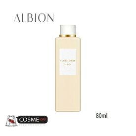 ALBION/アルビオン フローラドリップ 80ml (AAAOAX)
