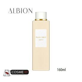 ALBION/アルビオン フローラドリップ 160ml (AAAOAV)