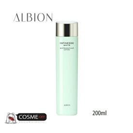 ALBION/アルビオン アンフィネスホワイト ホワイトニング パンプ ローション 200ml (AAALAM)
