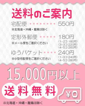 【送料無料】DIORクリスチャンディオールアディクトリップマキシマイザー#001