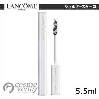 【ゆうパケット・定形外】 LANCOME ランコム シィル ブースター トリプルケア