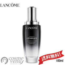 【送料無料】LANCOME ランコム ジェニフィック アドバンスト N 100ml