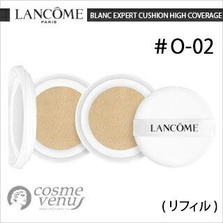 【メール便可】LANCOME ランコム ブラン エクスペール クッション コンパクト H (レフィル2個) #O-02 SPF50+/PA+++ 13gX2