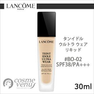 【メール便可】LANCOME ランコム タンイドル ウルトラ ウェア リキッド #BO-02 SPF38/PA+++ 30ml