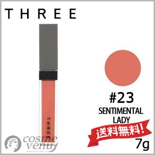 【送料無料】THREE スリー シマリング リップ ジャム #23 SENTIMENTAL LADY 18g 7g