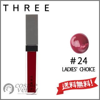 【送料無料】THREE スリー シマリング リップ ジャム #24 LADIES CHOICE 7g