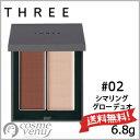 【送料無料】THREE スリー シマリング グロー デュオ #02 6.8g