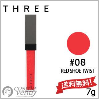 【送料無料】THREE スリー シマリング リップ ジャム #08 RED SHOE TWIST 8g 7g