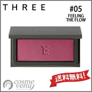 【送料無料】THREE スリー チーキーシークブラッシュ #05 FEELING THE FLOW 4g