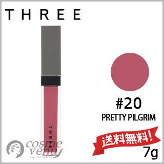 【送料無料】THREE スリー シマリング リップ ジャム #20 PRETTY PILGRIM 15g 7g