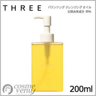 THREE スリー バランシング クレンジング オイル 【天然由来成分 88%】200ml