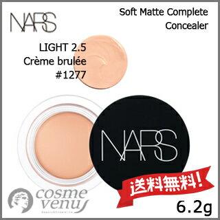 【送料無料】NARS ナーズ ソフトマット コンプリートコンシーラー #1277 CREME BRULEE 6.2g