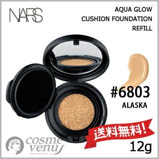 【送料無料】NARS ナーズアクアティックグロー クッションコンパクト レフィル #6803 ALASKA SPF23/PA++(レフィル)
