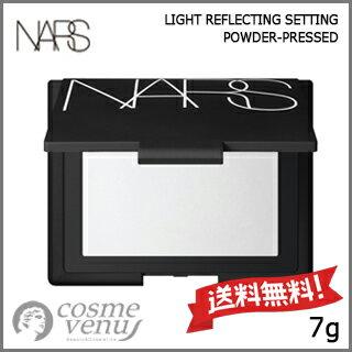 【送料無料】NARS ナーズ ライトリフレクティング セッティング パウダー プレスト 7g