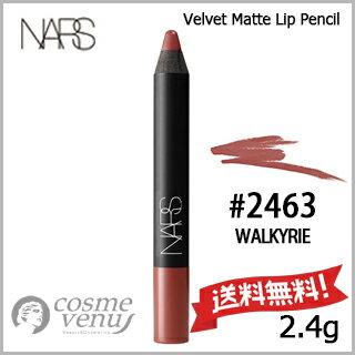 【送料無料】NARS ナーズ ベルベットマットリップペンシル #2463 WALKYRIE 2.4g