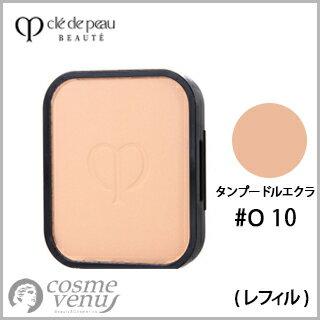【ゆうパケット・定形外】CLE DE PEAU BEAUTE クレドポーボーテ タンプードルエクラ オークル10 (レフィル) 11g
