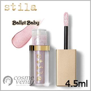 【ゆうパケット・定形外】STILA スティラ グリッター&グロウ リキッド アイシャドウ #Ballet Baby 4.5ml