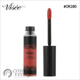 【ゆうパケット・定形外】VISEE ヴィセ リシェ マットリップラッカー #OR280 オレンジ系 5.6g
