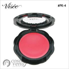 【ゆうパケット・定形外】VISEE ヴィセ リシェ リップ&チーククリーム N #PK-4 コーラルピンク 5.5g
