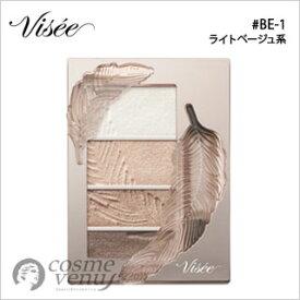 【ゆうパケット・定形外】VISEE ヴィセ リシェ マイヌーディ アイズ #BE-1 ライトベージュ系 4.7g