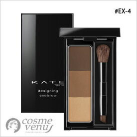 【ゆうパケット・定形外】KATE ケイト デザイニングアイブロウ3D #EX-4 ライトブラウン系 2.2g