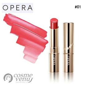 【ゆうパケット・定形外】OPERA オペラ リップティント N #01 レッド 4g