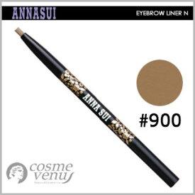【ゆうパケット・定形外】ANNA SUI アナスイ アイブロウ ライナー N #900