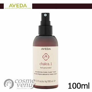 AVEDA アヴェダ チャクラ バランシング ミスト 1 100ml