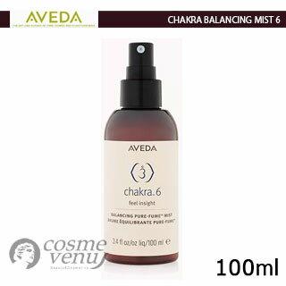 AVEDA アヴェダ チャクラ バランシング ミスト 6 100ml