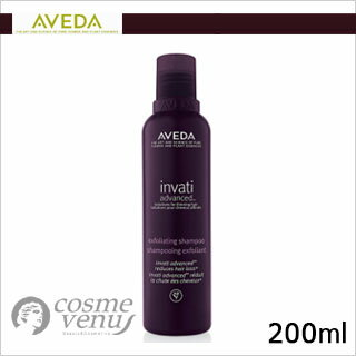 AVEDA アヴェダインヴァティ アドバンス エクスフォリエイティング シャンプー 200ml