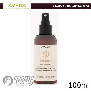 AVEDA アヴェダチャクラ バランシング ミスト 2 100ml