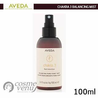 AVEDA アヴェダチャクラ バランシング ミスト 3 100ml