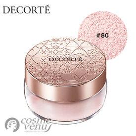 【メール便可】COSME DECORTE コスメデコルテ フェイスパウダー #80 20g